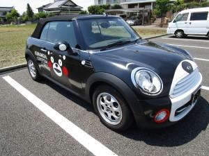 くまモン車2